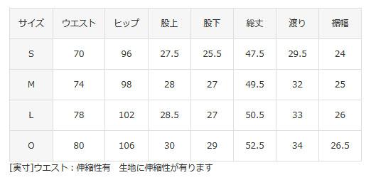 le coq sportif サイズ表