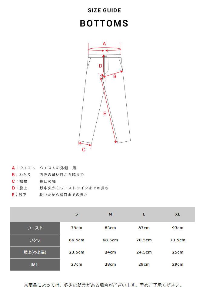 narifuri サイズ表