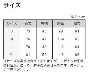 narifuri サイズチャート